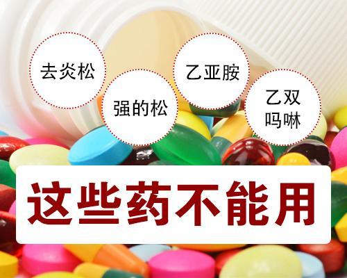 三点告诉你银屑病(牛皮癣)药膏怎么用!不要再让你的药膏伤害你!